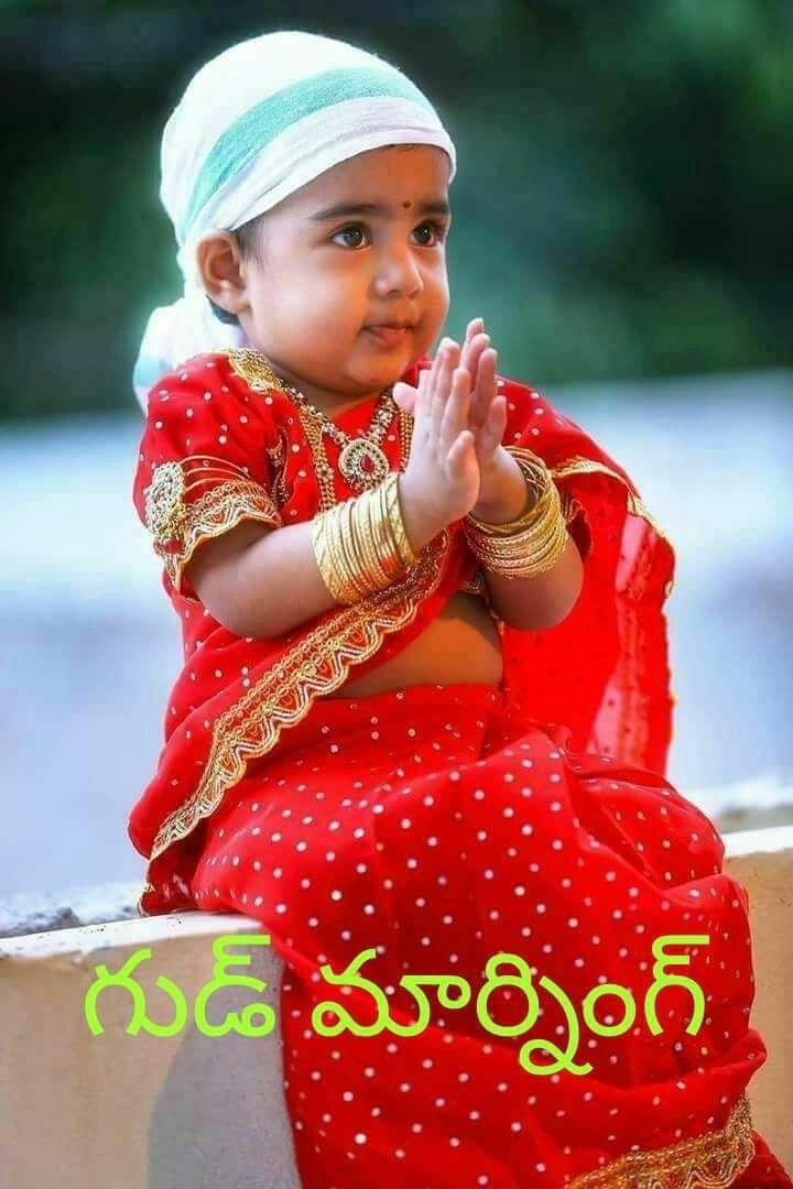 Pin By Rambai Kudumula On Screenshots Good Morning Greetings Cute Baby Girl Cute Babies