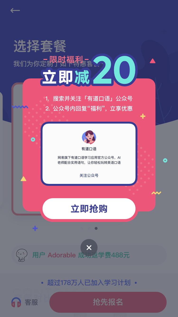 Pin by orangey_cat on 运营活动