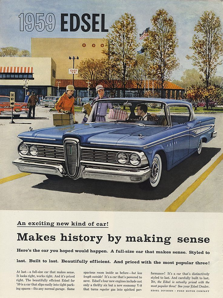 Edsel 1959   1950\'s   Pinterest