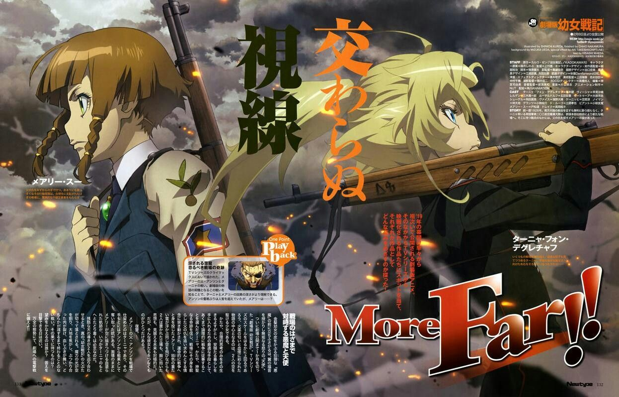Youjo senki movie 🎥 (With images) Anime images, Anime