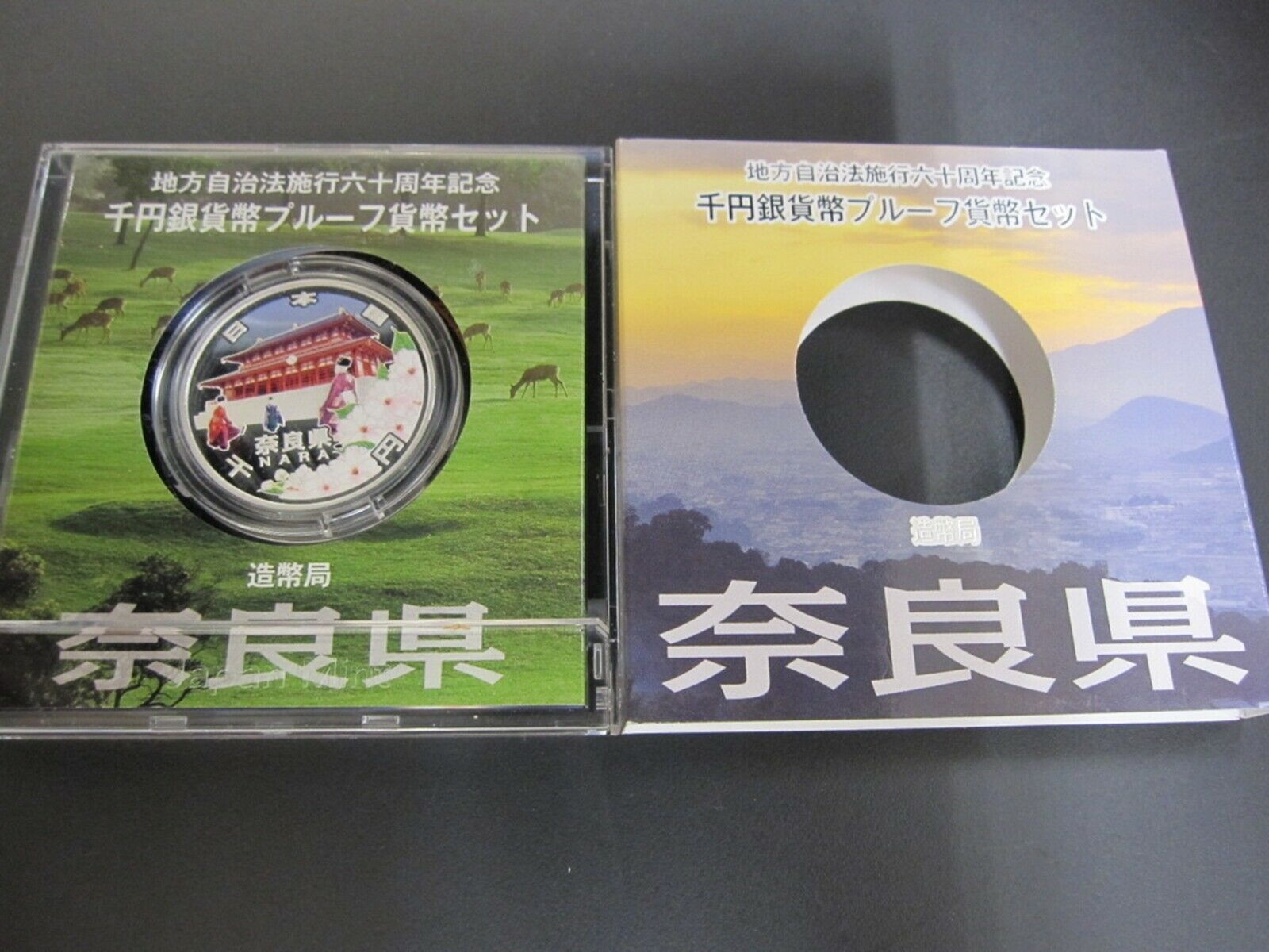 Toyama 1 oz Japanese 47 Prefectures SILVER 1000 Yen Color PROOF COIN from Japan