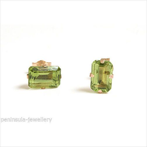 9ct Gold Emerald cut Peridot Stud earrings
