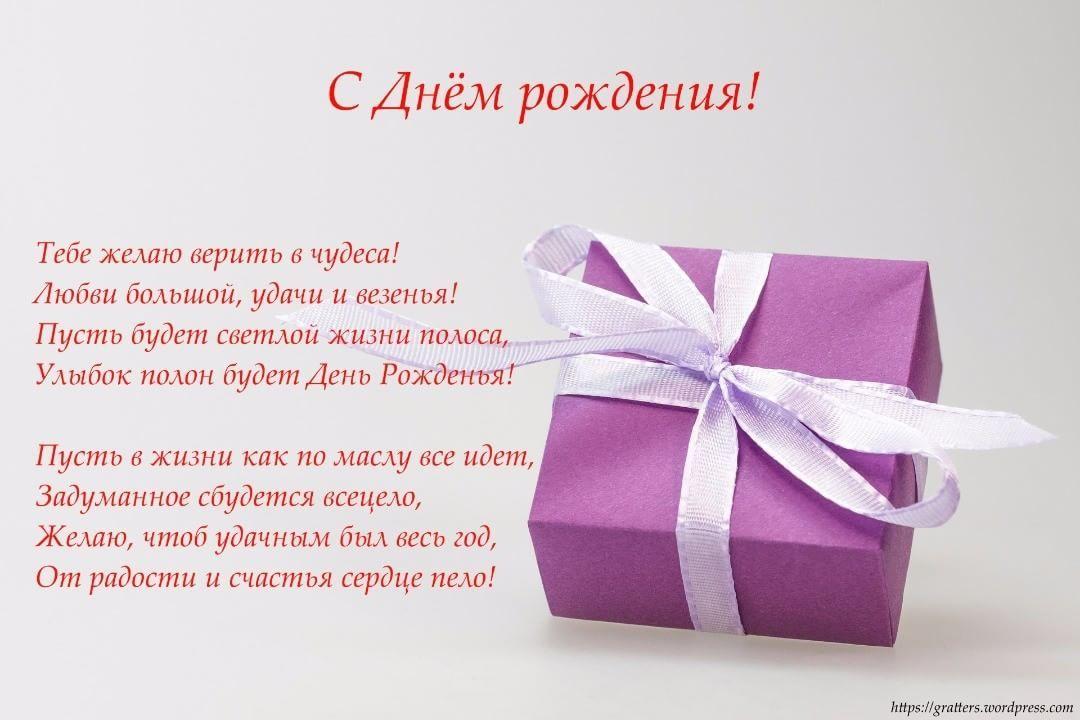 0 Otmetok Nravitsya 1 Kommentariev Irina Gendler