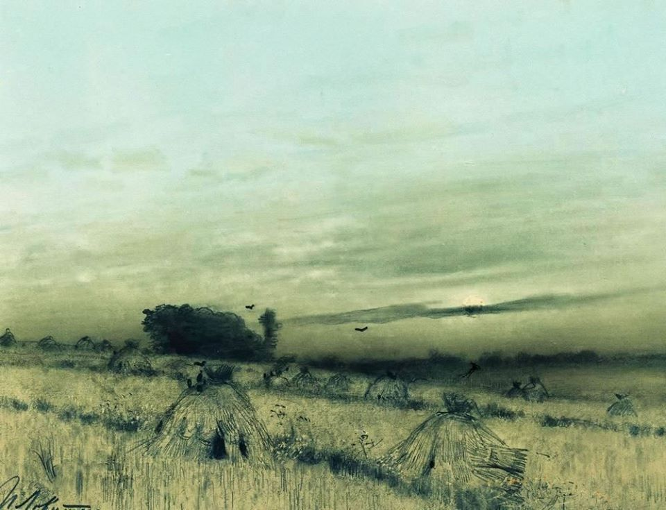 Isaac Levitan (1860 — 1900, Russia) Stubbled field. c. 1885 watercolor, ceruse, pencil on paper.
