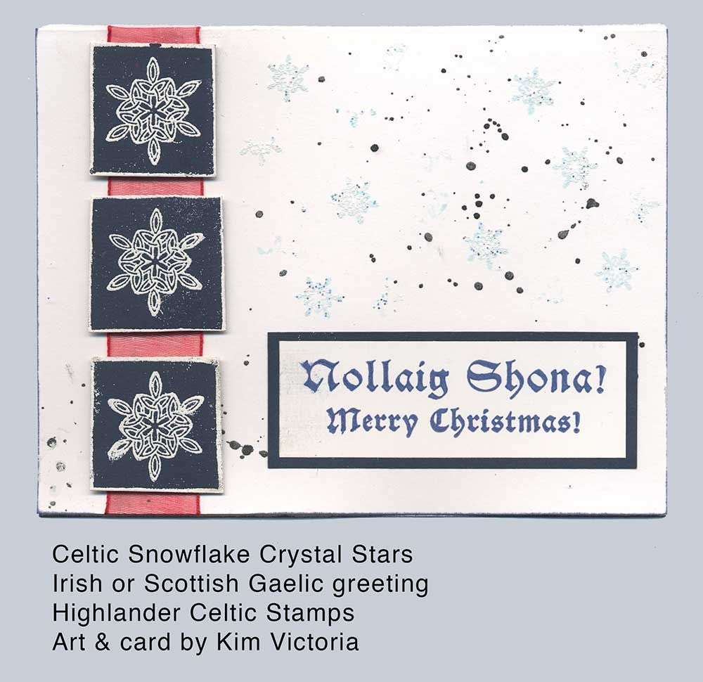 Inspiration For A Horizontal Fold Card Make Lots Of Little Squares