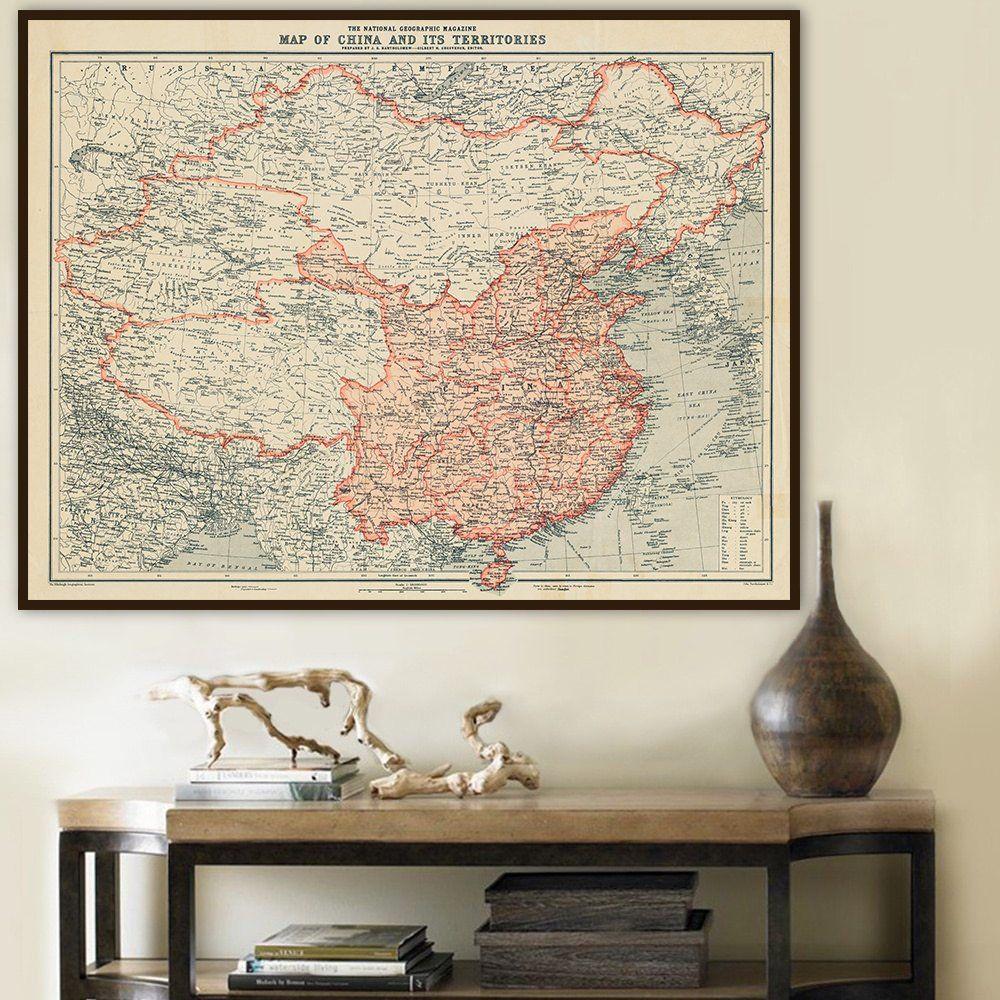 National Geographic Map Of China.China Map Print National Geographic Magazine Map Of China And Its