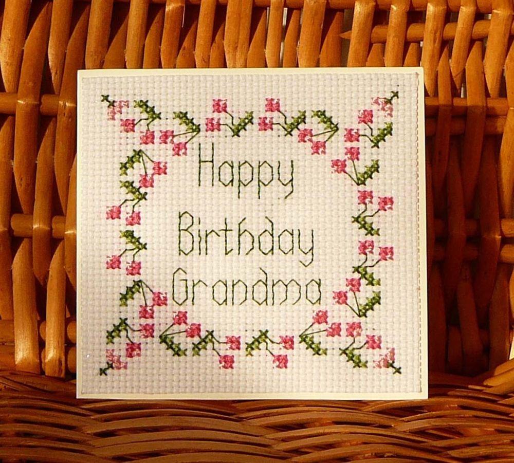 Birthday card for grandma flower border cross stitch kit ct no