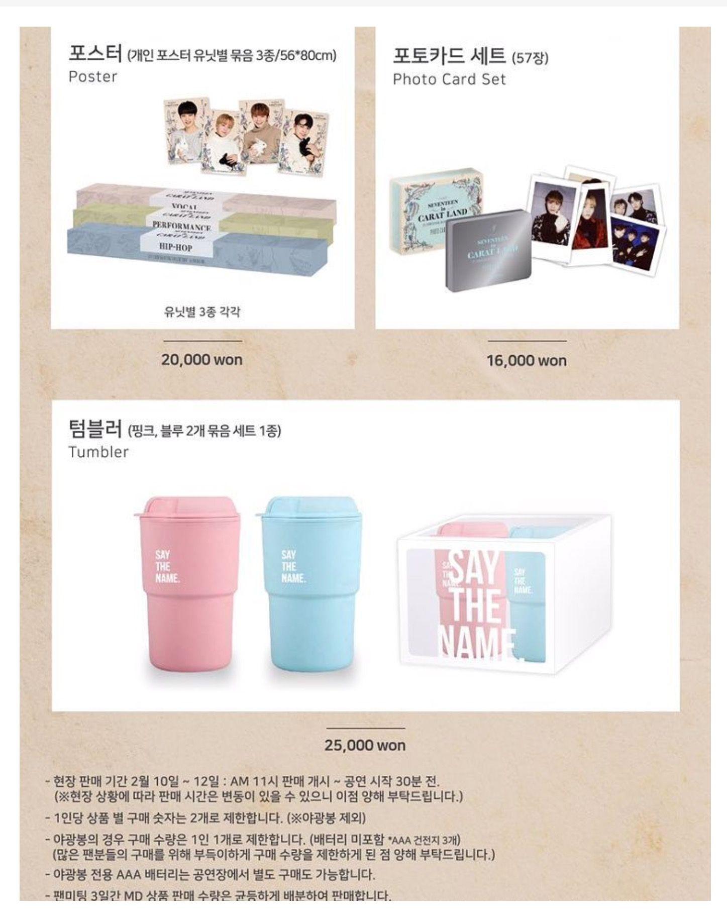 98ed25f407b Seventeen official merchandise