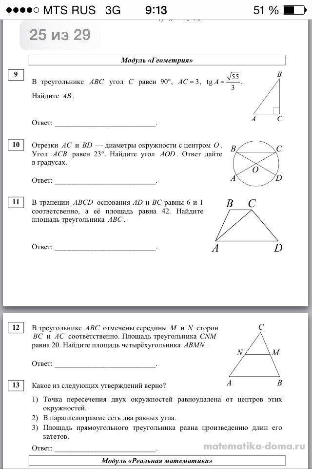 Кирик 9 класс самостоятельные и контрольные работы спиши.ру
