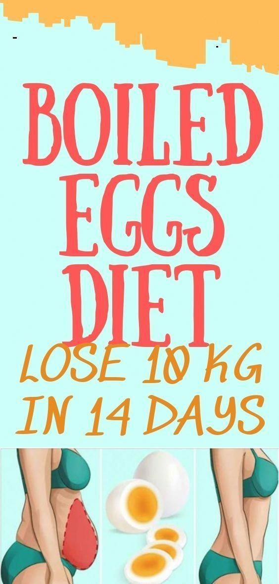 The Boiled Egg Diet program ? Shed 24 Pounds In Just 2 Weeks #EggGrapefruitDietMenu #boiledeggnutrition The Boiled Egg Diet program ? Shed 24 Pounds In Just 2 Weeks #EggGrapefruitDietMenu #boiledeggnutrition The Boiled Egg Diet program ? Shed 24 Pounds In Just 2 Weeks #EggGrapefruitDietMenu #boiledeggnutrition The Boiled Egg Diet program ? Shed 24 Pounds In Just 2 Weeks #EggGrapefruitDietMenu #boiledeggnutrition