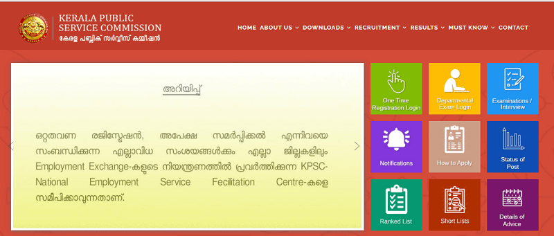 Kerala Psc Recruitment 2020 653 Vacancies For Assistant In 2020