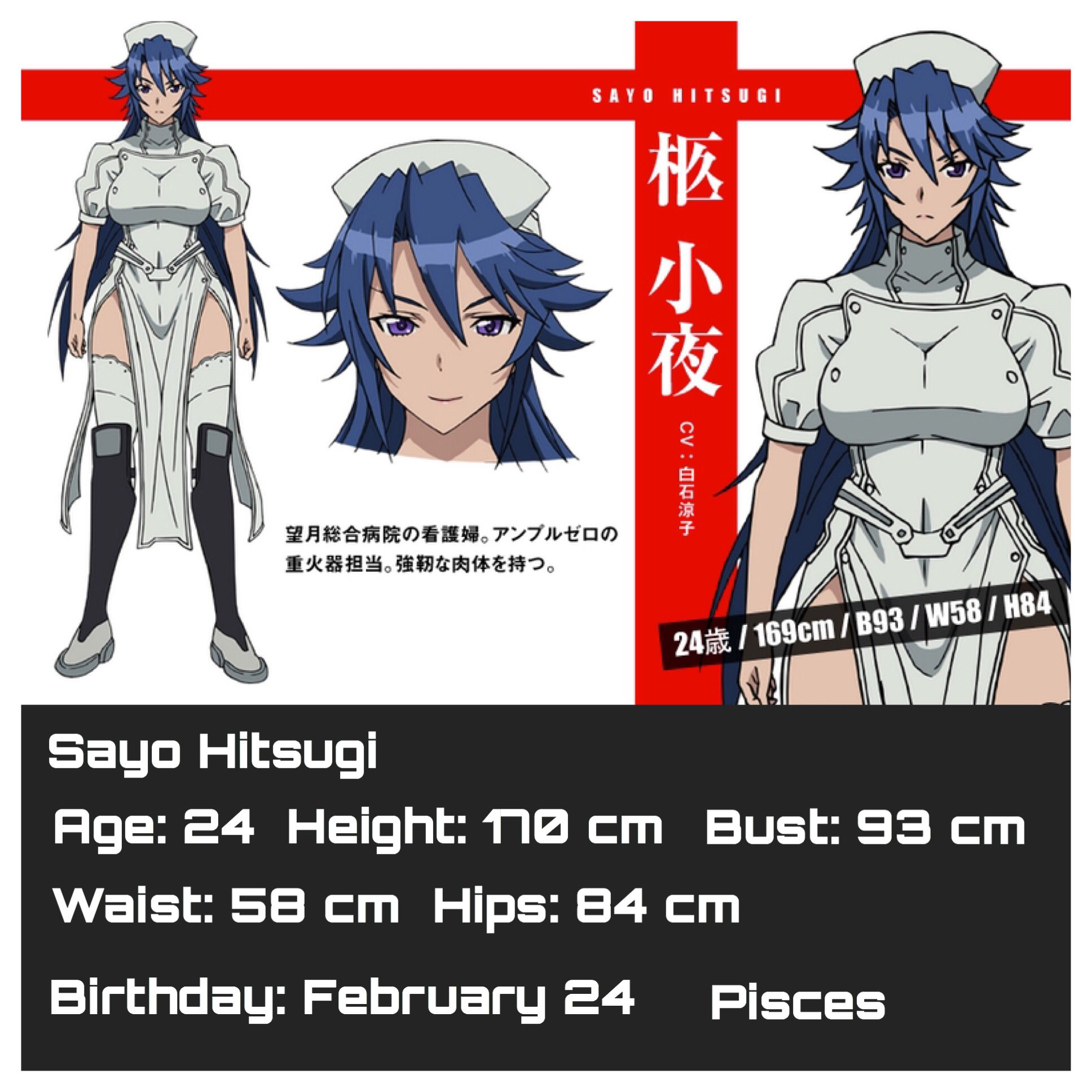 Triage Anime Characters : Sayo hitsugi profile triage anime pinterest