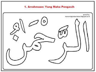 Gambar Kaligrafi Asmaul Husna Yang Mudah Digambar Cikimmcom
