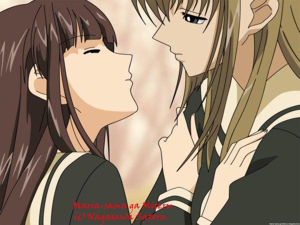 Maria Sama Ga Miteru By Maria Sama Ga Miteru On Deviantart Anime Sama Anime Images