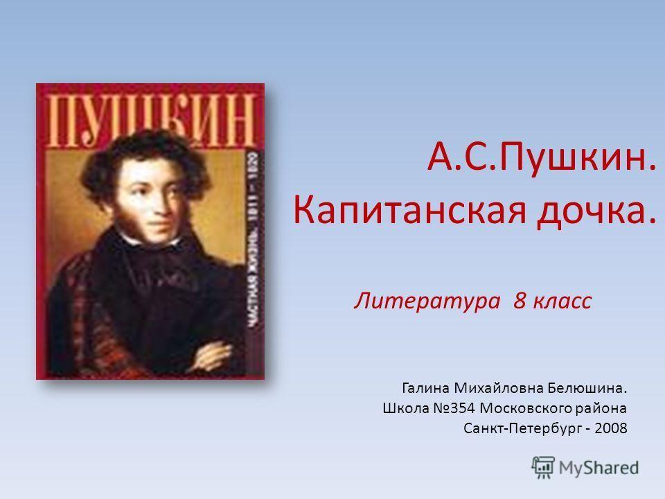 Бесплатное гдз сборник задач по физике рымкевич