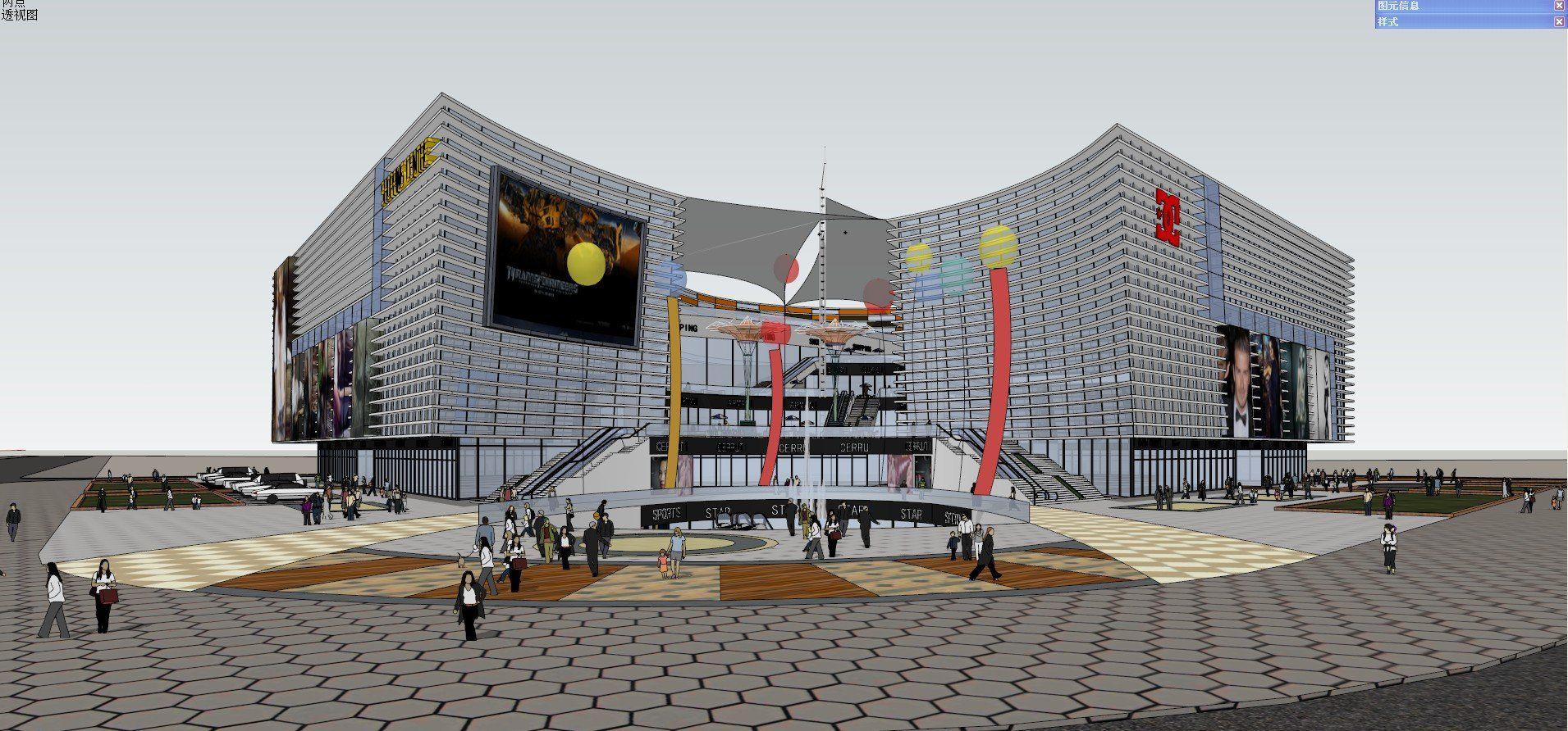 ★Sketchup 3D ModelsBusiness Building Sketchup Models 9