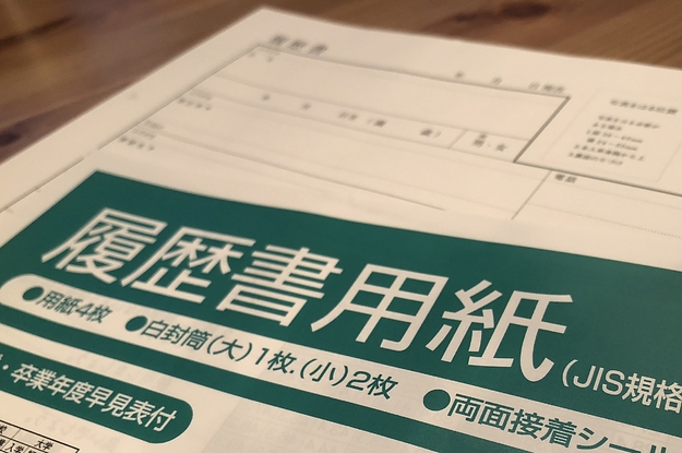 変わる日本の履歴書 コクヨは 性別欄なし も販売へ 中央大は1年前から生協で販売 履歴書 省庁 生協