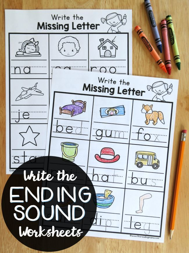 Write the Ending Sounds Worksheets {FREE} - This Reading Mama ...