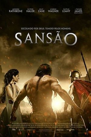 Ma Reum Film Complet : complet, Samson, Streaming, Gratuit, Complet, Resep, Kuini