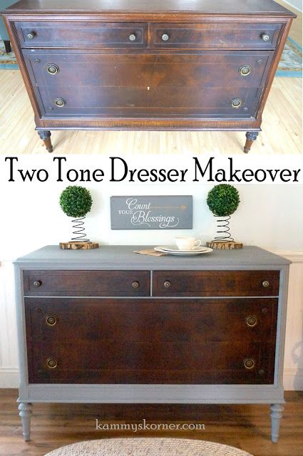 Car Wax On A Painted Dresser Makeover