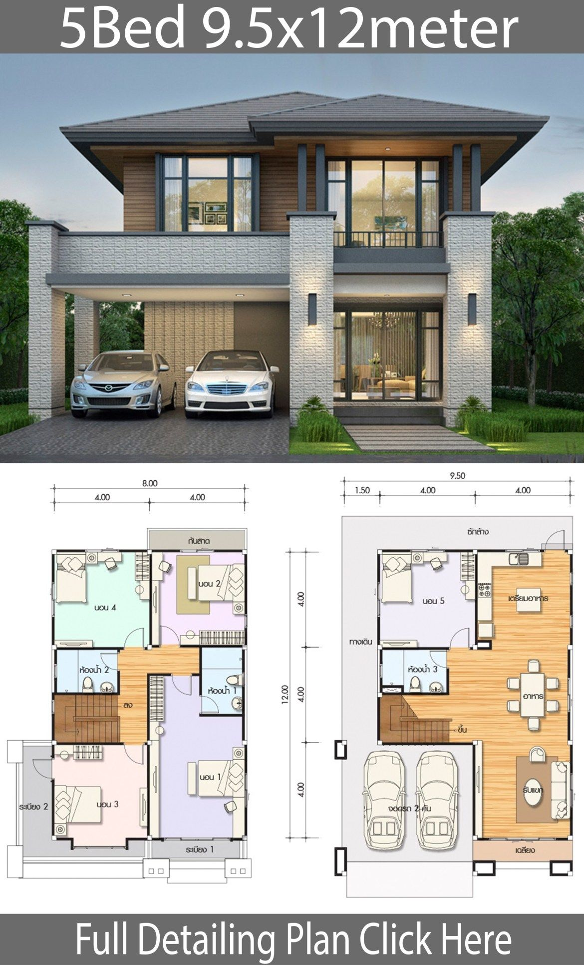 House design plan 9.5x12m with 5 bedrooms #hausdesign