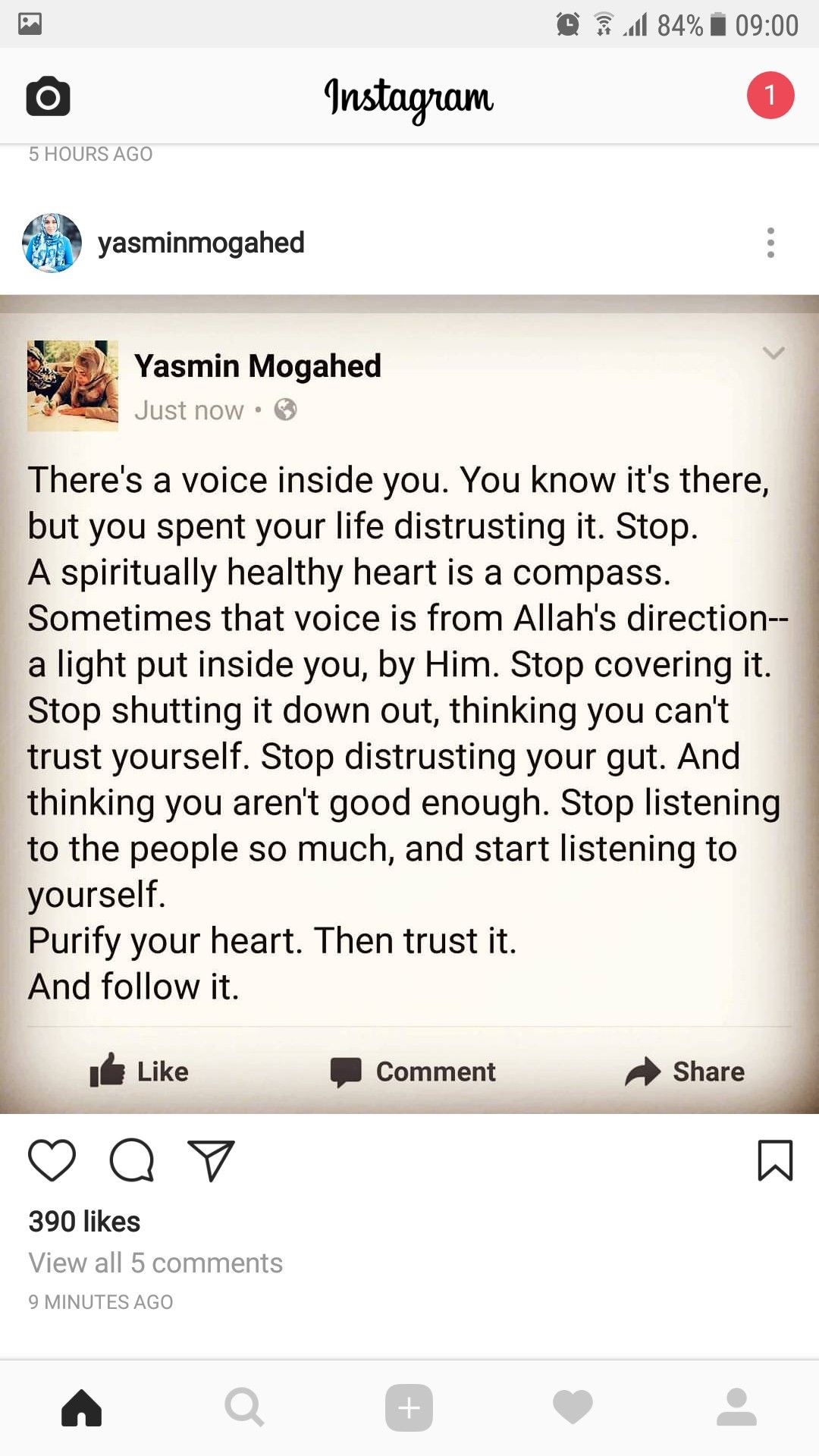 Pin by momina on i pinterest alhamdulillah allah and islamic allah islamic website favorite quotes sayings altavistaventures Image collections
