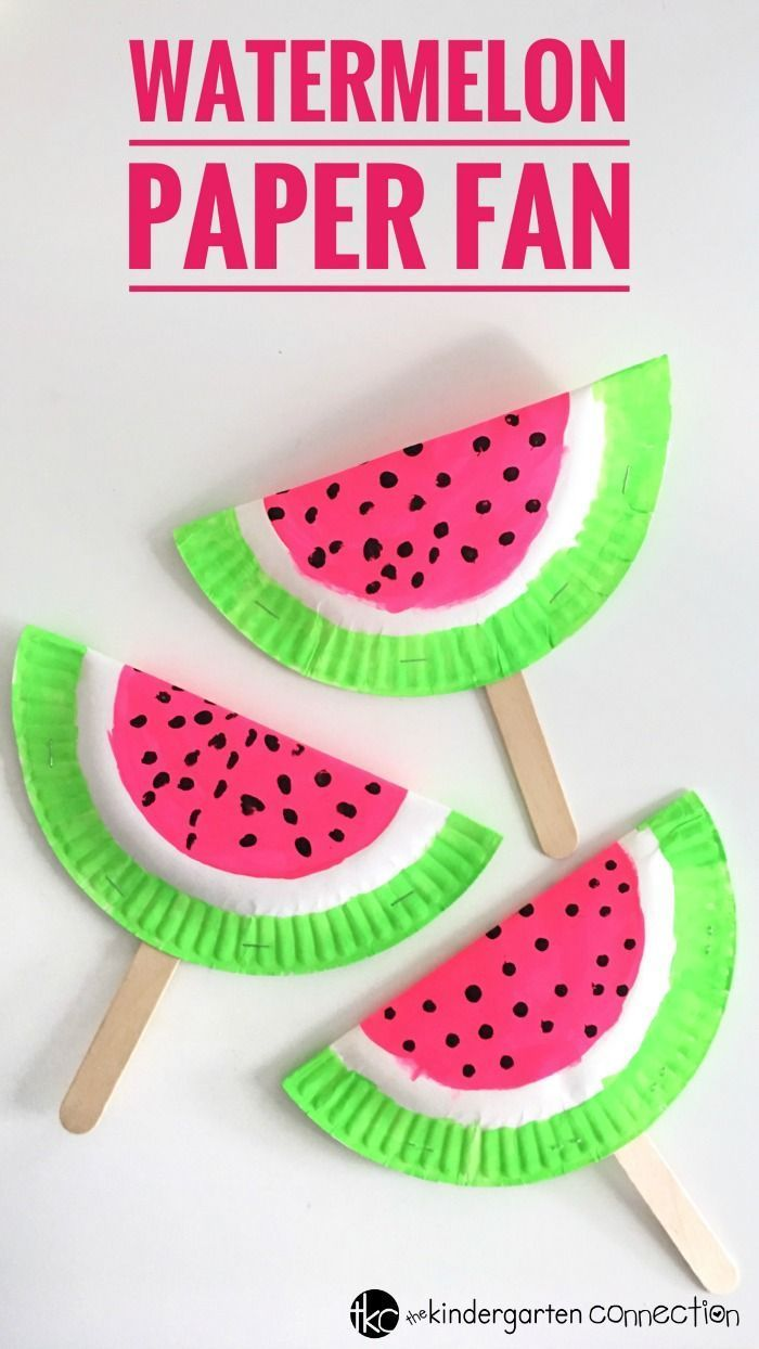 Make this easy Paper Fan Watermelon Craft using frugal supplies you already have on hand! Perfect for a kid's summertime craft! #craftsforkids #summercraft #watermelon #diyfan #paperfan #kidscraft #paperplatecraft