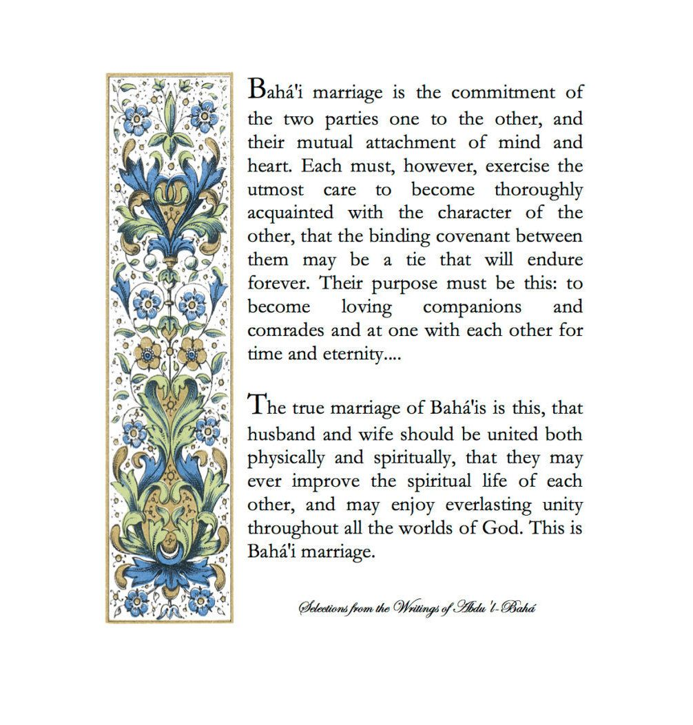 Marriage Quote Art Print Bahai Marriage Is The Commitment Baha I
