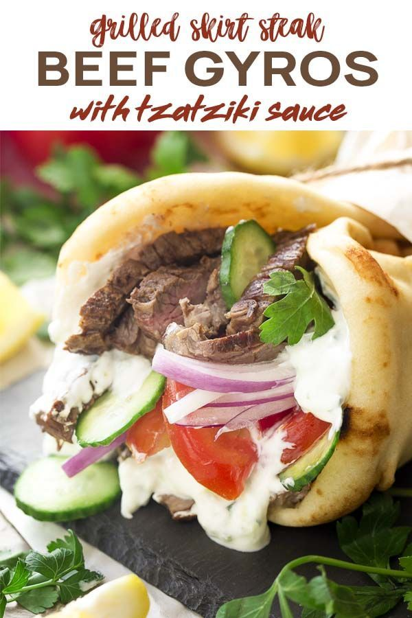 Grilled Skirt Steak Gyros - Just a Little Bit of Bacon