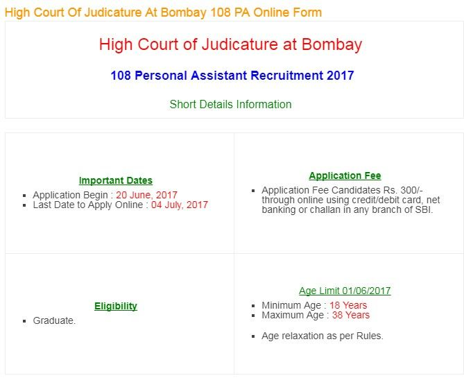 High Court Of Judicature at Bombay 108 Personal Assistant - credit card form