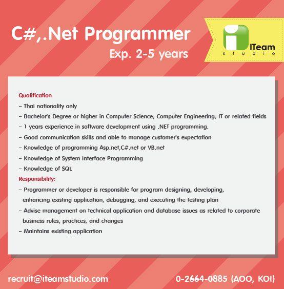 รับสมัคร System Analyst / Programmer (C#NET) ด่วนมาก!!! ประสบการณ์