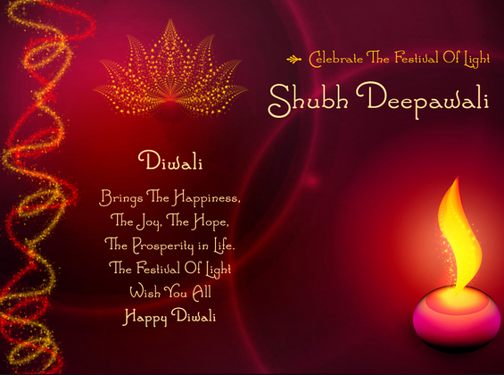 Happy diwali messages in hindi diwali wishes quotes diwali wishes happy diwali messages in hindi diwali wishes quotes diwali wishes greeting cards diwali messages in english m4hsunfo