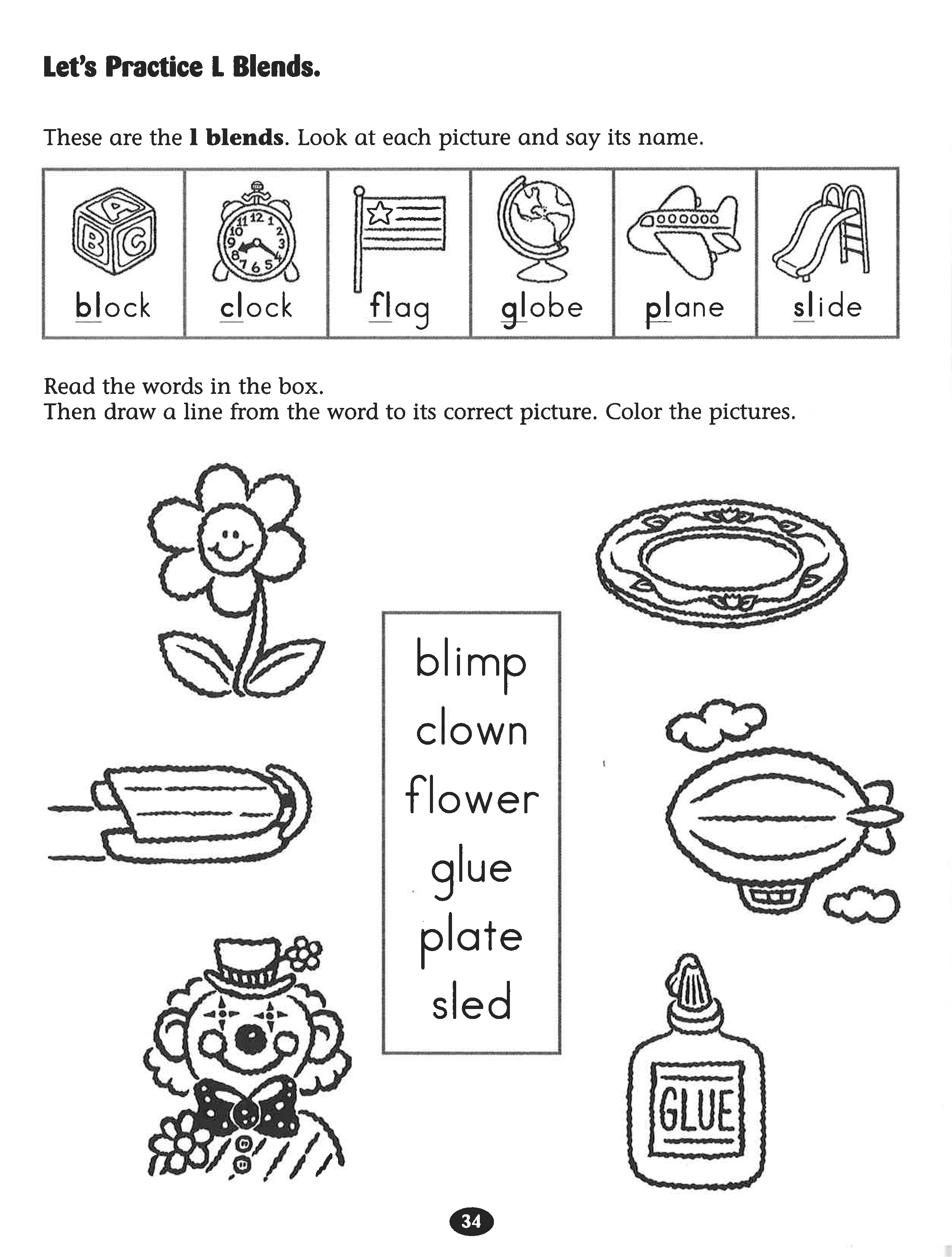 Let S Practice L Blends Worksheet