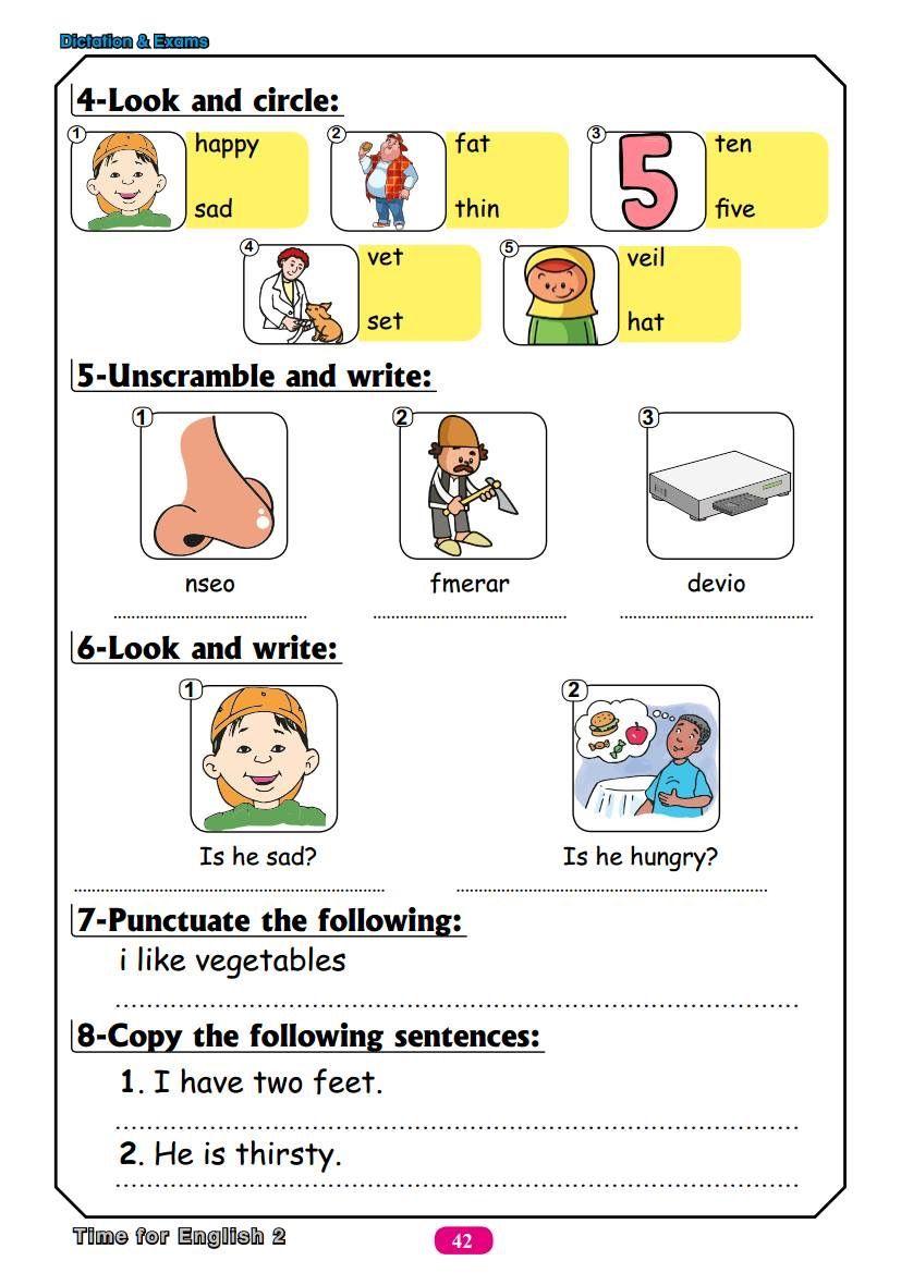 Grade 1 egyptian term 1 worksheet29 grade 1 writing