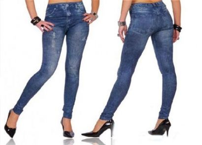2ec7149369 ... Ft: Viselj kényelmes ruhadarabokat a hétköznapokon is! Rugalmas anyagú,  divatos, farmer hatású, szürke vagy kék színű koptatott leggings, egy  méretben!