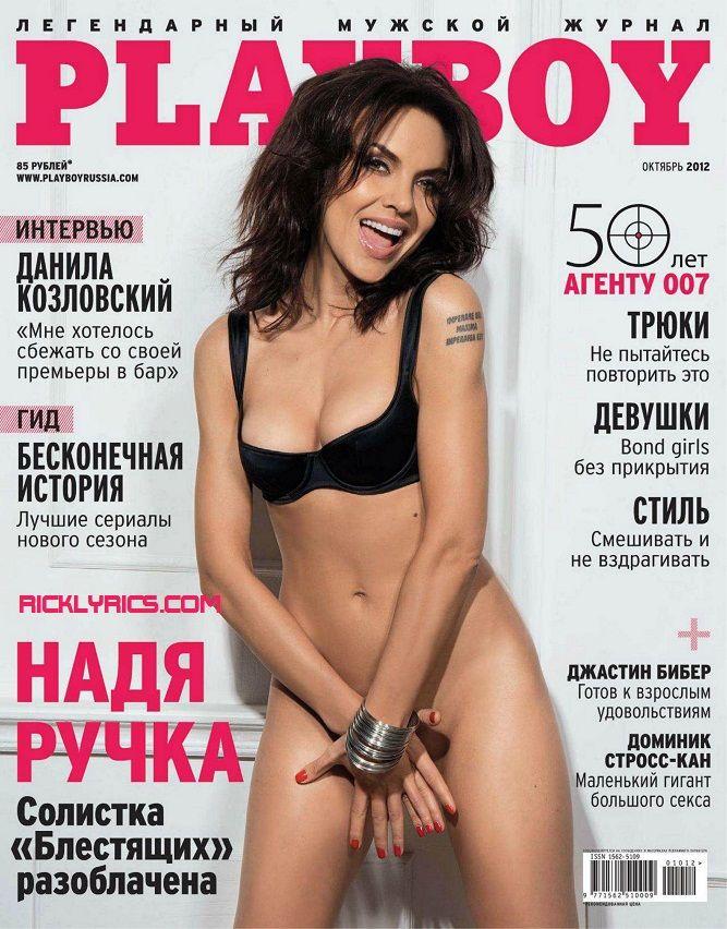 Playboy calendar russia
