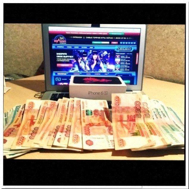 бездепозитный бонус в казино за регистрацию вулкан