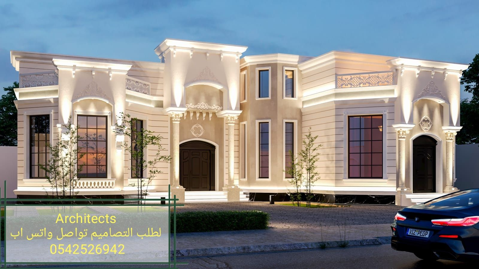 احدث تصاميم واجهات الفلل House Styles House Architect