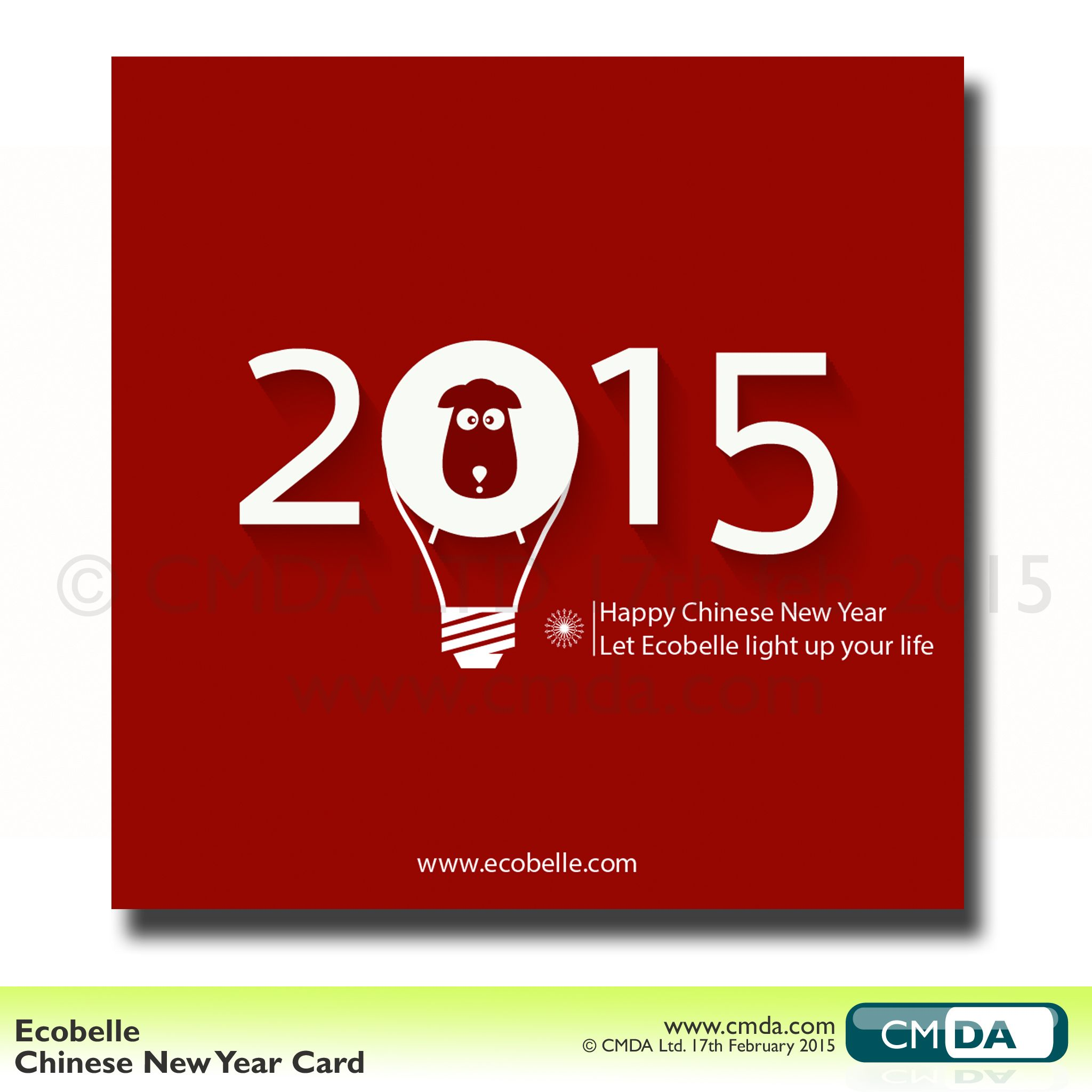The Ecobelle Chinese New Year card for 2015, the year of the sheep! Featuring a sheep in the bulb, designed by CMDA Ltd.