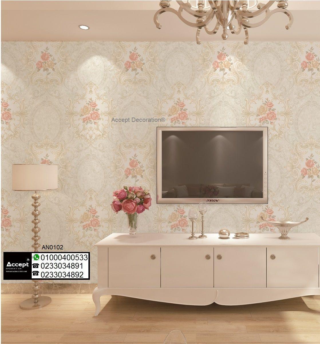 ورق جدران مودرن ورق الجدرن ورق حائط غرف النوم Feature Wall Living Room Girls Bedroom Furniture Dining Room Interiors