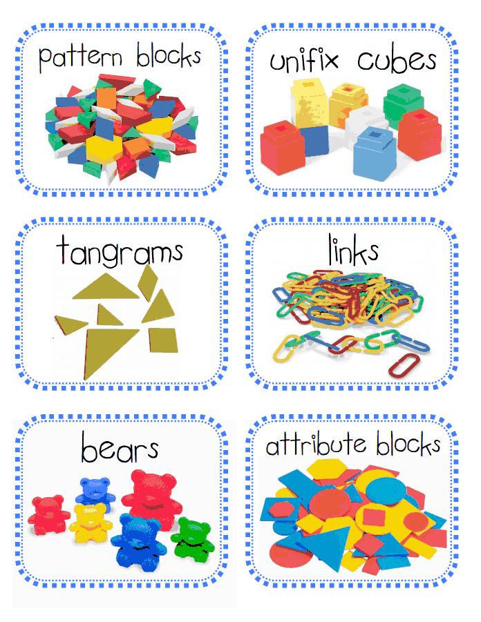 math manip labels pdf | Classroom Ideas | Preschool math