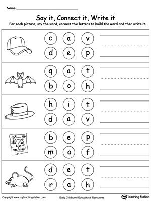 Connect Letters to Make a Word: AT, AP Words   Worksheets ...