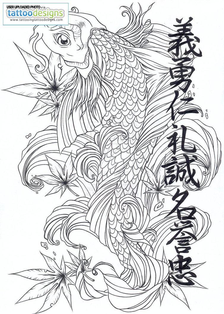 Koi fish tattoo designs koi pinterest tattoos tattoo designs koi fish tattoo designs izmirmasajfo
