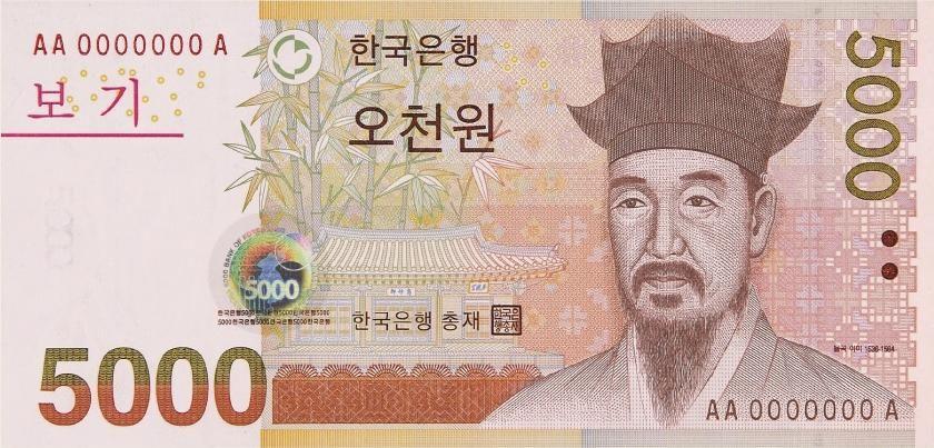 5000 Won Hàn Quốc South Korean Won, Vietnam, Money, Calm, Budget,