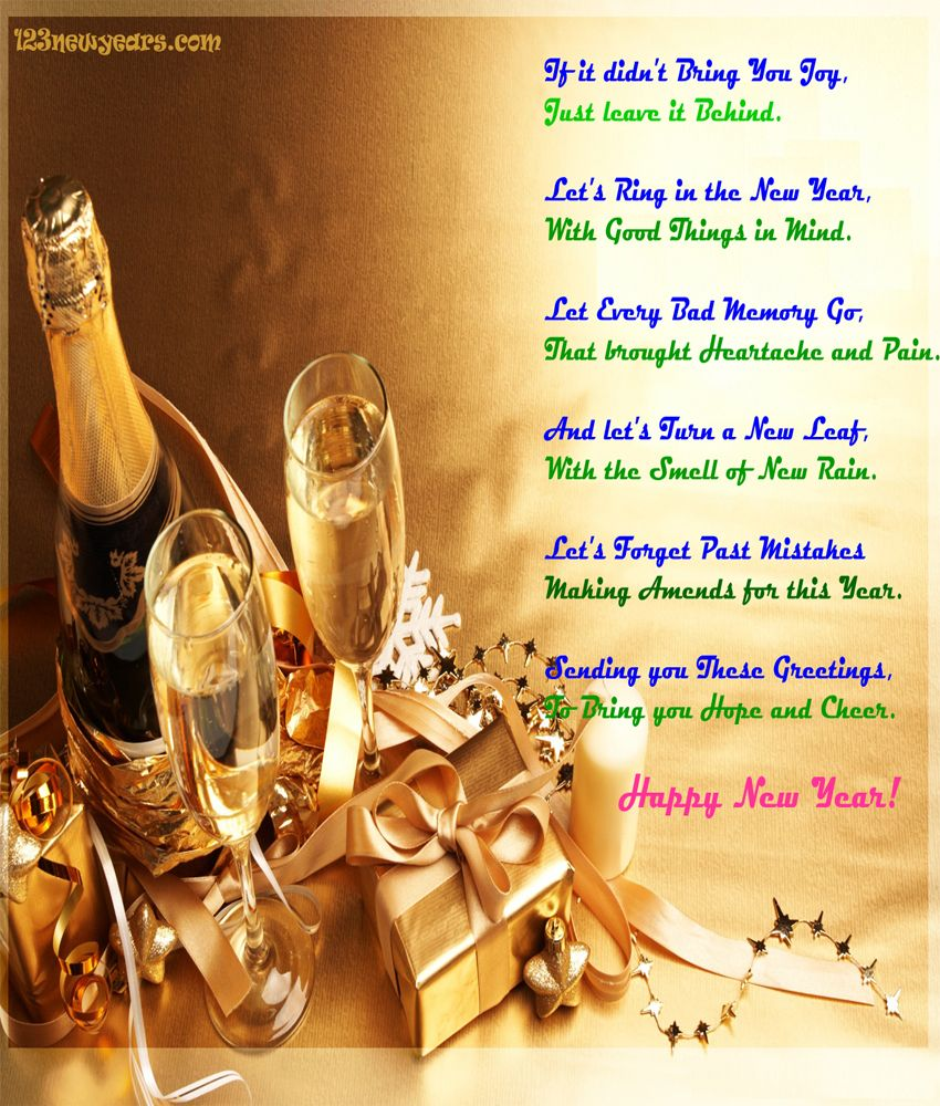 #new_year_quotes to wish your dear ones | Happy new year ...