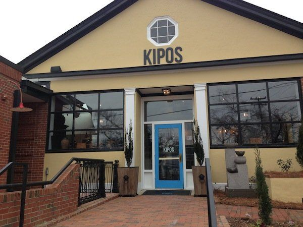 Kipos Greek Taverna In Downtown Chapel Hill With Images Chapel Hill Downtown Outdoor Decor