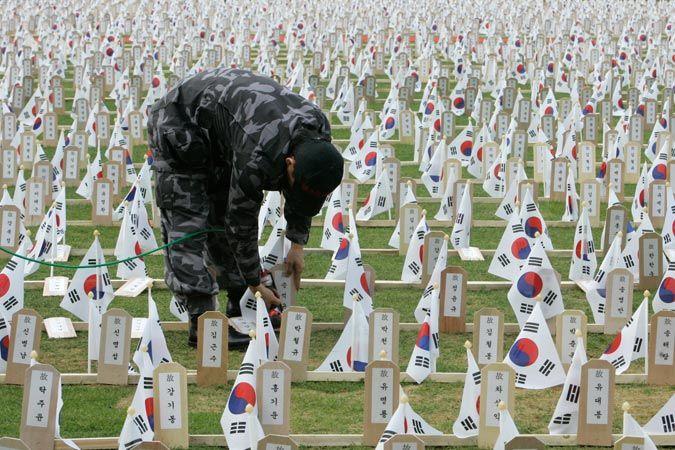South Korea S Memorial Day South Korea Korea Park South