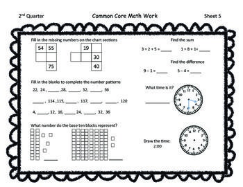 Gr 1 Common Core Math Skills Sheets FREEBIE for second