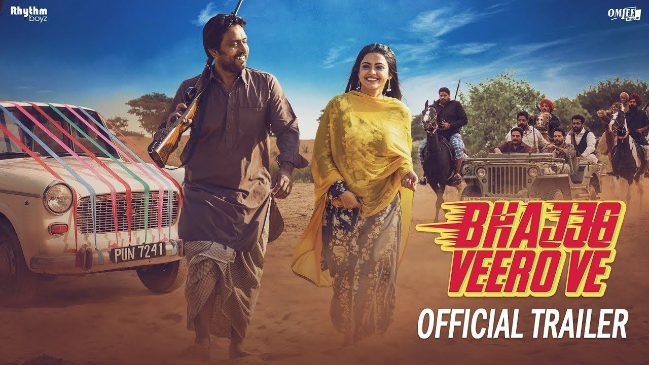 Bhajjo Veero Ve Official Trailer Amberdeep Singh Simi