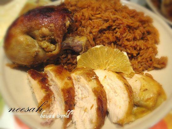 دجاج شواية مع الرز البخاري بالصور شهيه طيبه Food Arabic Food Chicken